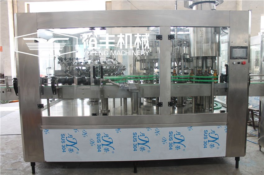 Glass Bottle Beer Filling Machine (Pull-up Ring Cap)