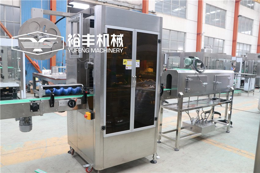 Small Scale Soda Canning Machine Line