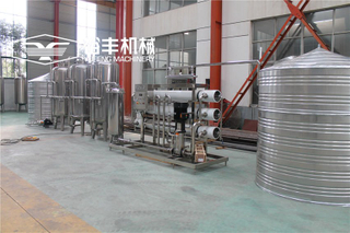 Pure Water Production Machine
