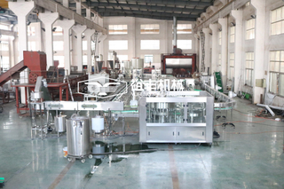 Aloe Vera Plastic bottle juice filling machine